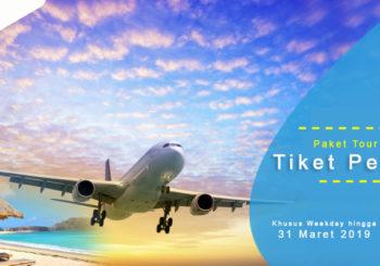 Paket Tour Ke Lombok Plus Tiket Pesawat